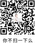 前海百丰微信在线客服
