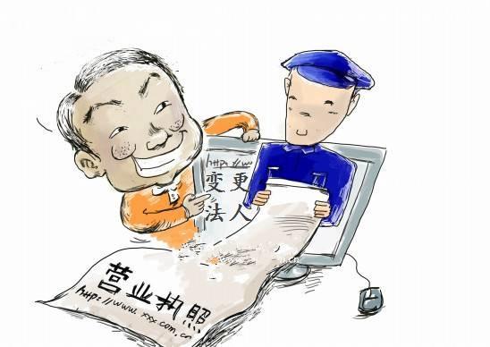 [公司法人变更]深圳公司法人变更要怎么办理?